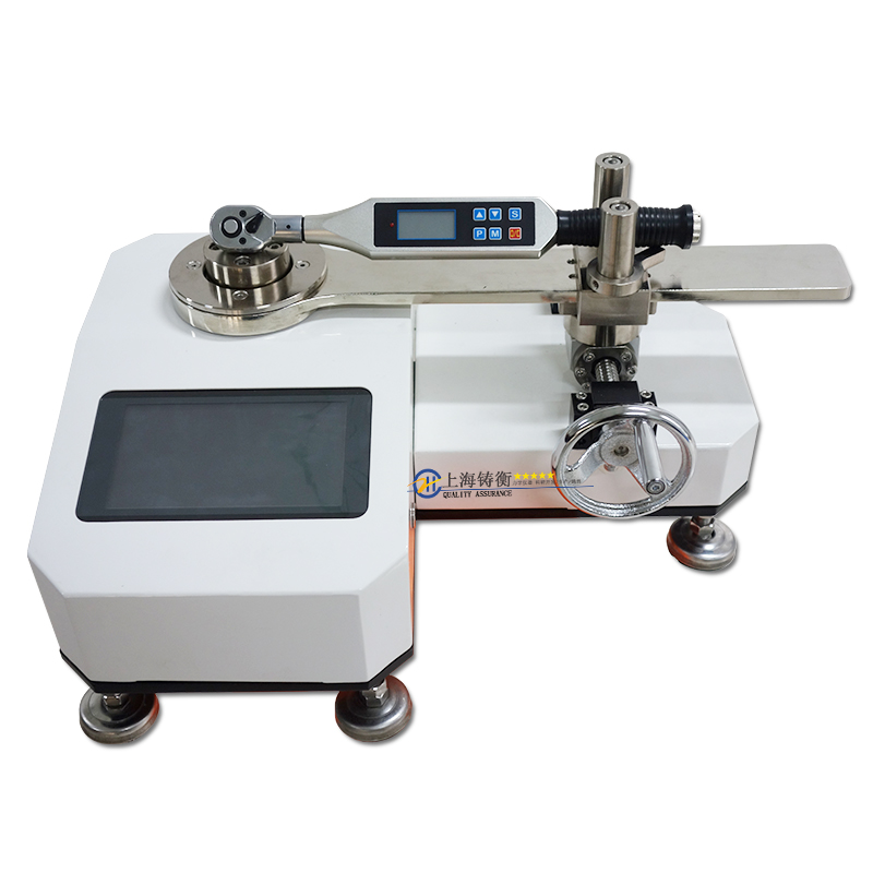 SGXJ扭力扳手测试仪 扭矩扳手检