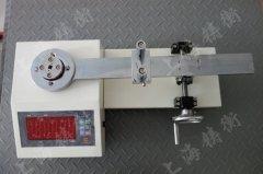 30-300N.m扭矩扳手检测仪