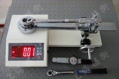 扭力扳手检定仪规格型号
