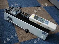 高精度端子拉力测试仪