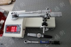 国产扭力扳手测试仪