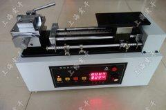 电动卧式测试台规格型号