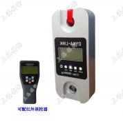 无线测力计配红外遥控器