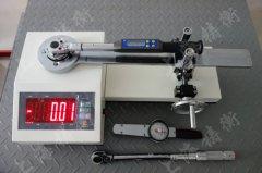 SGXJ-50扭力扳手校准仪