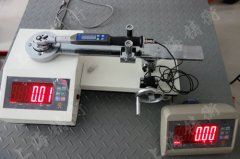 扭矩扳手检测仪50N.m