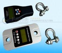 SGLD电子测力计 卸扣式